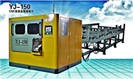 杭州优锯YJ-150 CNC高速金属圆锯机