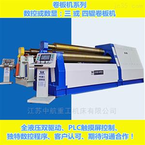 数控四辊卷板机 液压卷圆机 机械卷筒机