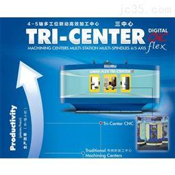 4-5轴多工位联动高效加工中心