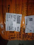 继电器WIELANDZ5.531.1825.0