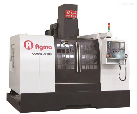 VMC106立式加工中心
