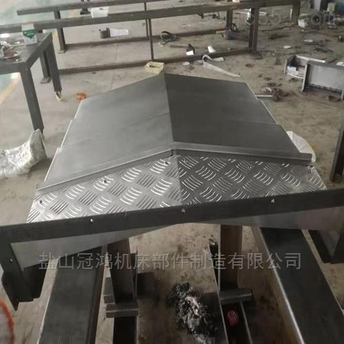 上海兄弟机床钢板伸缩防护罩