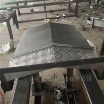 定做上海兄弟机床钢板伸缩防护罩