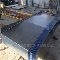 定做天津龙门铣钢板伸缩防护罩