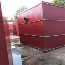 绵阳市工业污水处理设备