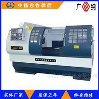CK6140X750广纳数控车床CK6140x750广数系统标准配置