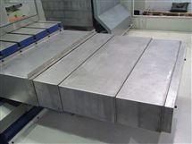 湖州钢板防护罩厂家