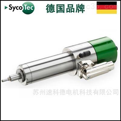 4033AC-LN15數控車銑中心數控機床升級改造電主軸