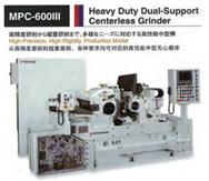 日本MIGRON密科伦(米克隆)MPC600无心磨床