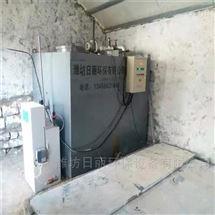 福建松香生产废水处理设备