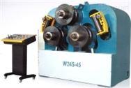 W24S-45全液压型材弯曲机