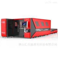 F3015HDE3015大包围高功率光纤激光切割机价格