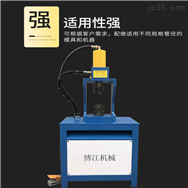 镀锌管冲断机 液压冲孔机 工厂下料机