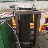 浮油排除装置用吸油带