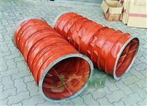 佛山红色硅胶布高温通风口伸缩软连接