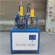 液压冲角机 方管切90度角机 液压切角机