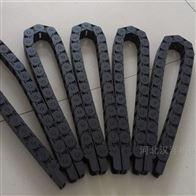 5*5桥式塑料拖链