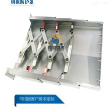 机床耐高温伸缩式钢板防护罩青岛恒益厂家