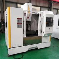 广速制造厂家直销VMC650立式加工中心