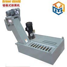 数控机床加工中心排屑器