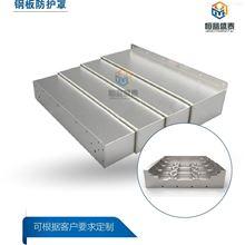 青岛机床钢板异形导轨防护罩现场维修