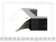 龙门铣床风琴机防护罩