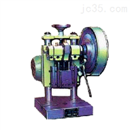 JB04-0.5T台式固定压力机