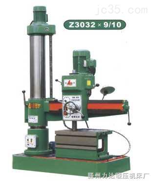 Z3032X9/10摇臂钻