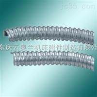 JS輕型軟管,尼龍軟管,波紋軟管,包塑軟管