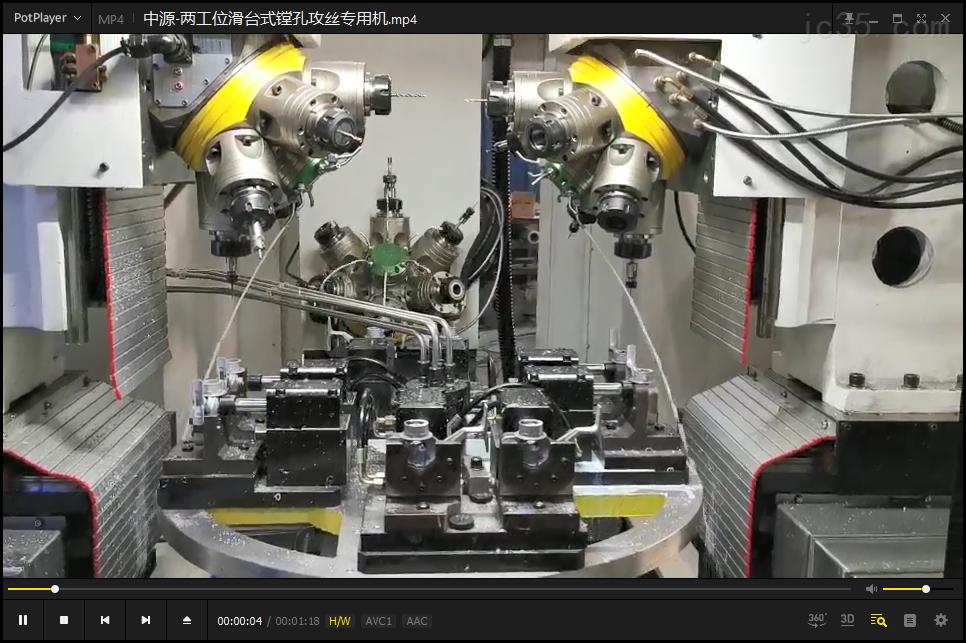 中源-两工位滑台式镗孔攻丝专用机