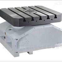 HR-500-W数控转台卧加双面铣数控回转台第四轴