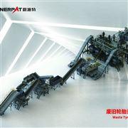 MSB-E1000电子垃圾回收生产线按需定制