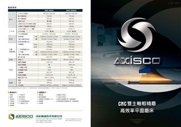 CNC双主轴粗精度高效率平面磨床