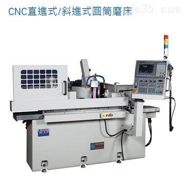 CNC直進式/斜進式圓筒磨床