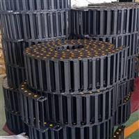供应加强型工程塑料拖链商家