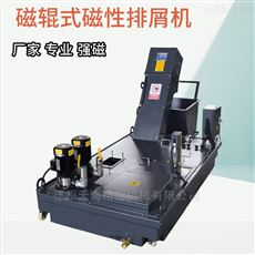 DTHCG机床磁性磁辊排屑机用途