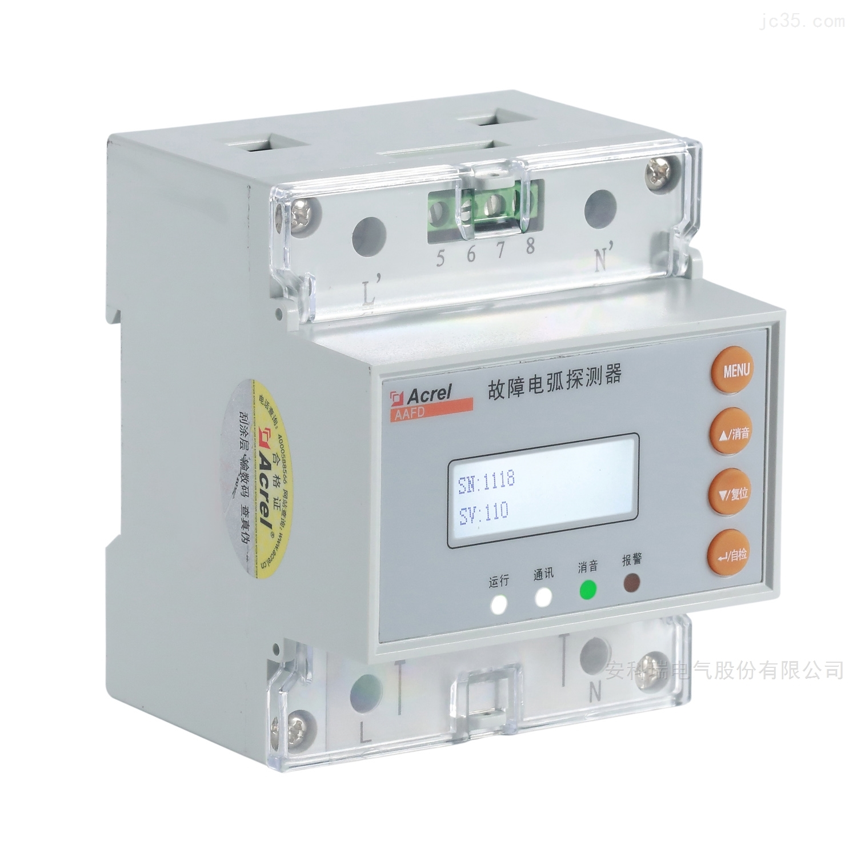 AAFD-40型故障电弧探测器