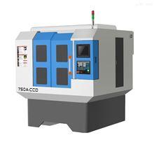 SDSK750A中小型高光机/SDSK750A