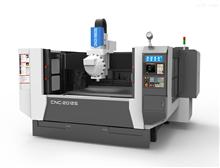 SDSK-V5升级版圆盘刀库/细孔打孔专用设备/高精度/速度快