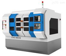 SDSK-960S中型精密高光|雕铣|攻牙精雕机960S