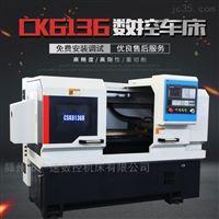 CK6136-1000卧式数控车床 厂家直销