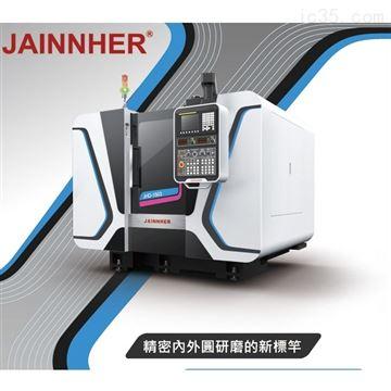 宗晟CNC穿孔机