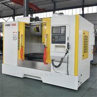 立式加工中心 VMC1060 广速品牌质保三年