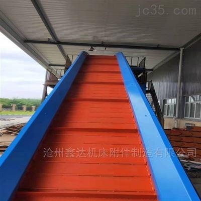 定制生产安徽机床链板输送机 汽车冲压废料排屑系统