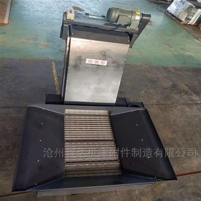 XDJLB450\550保定集中废料排屑机 机床 输送器