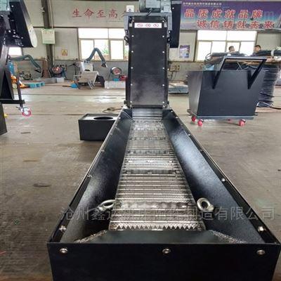 定制生产集中废料输送机 汽车冲压废料排屑器
