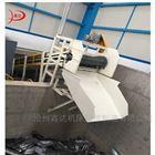 xdsf-50湖北機床鏈板輸送機 集中廢料排屑機