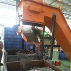xdsf-50集中廢料輸送機 汽車沖壓鏈板排屑機