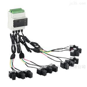 5G基站智慧用电采集模块4个交流回路