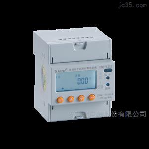 安科瑞DDSY1352-NK内控型单相预付费电度表负载通断控制